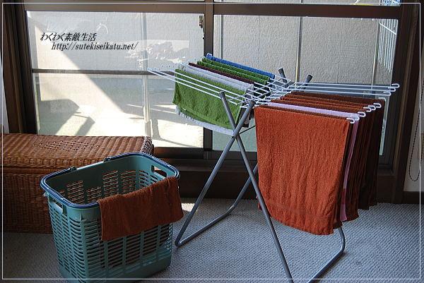 towelrail-1