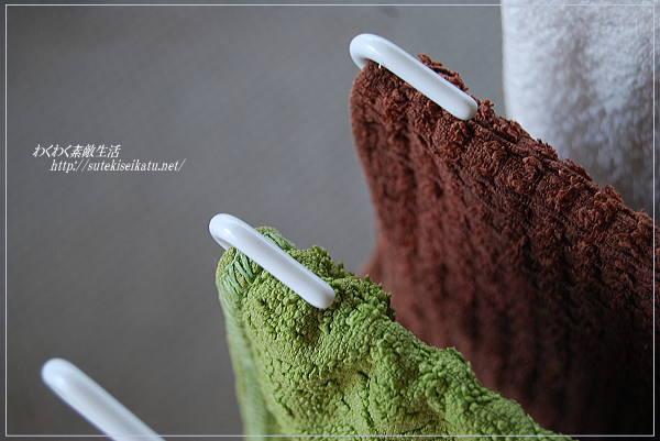 towelrail-12