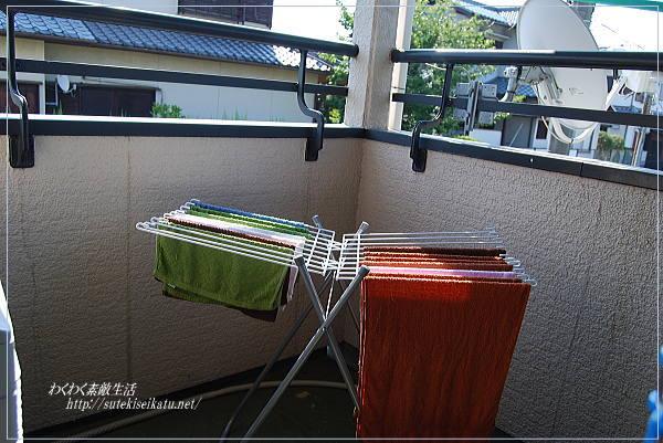 towelrail-13