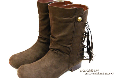 boots-4