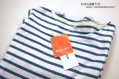 hotcotto-10
