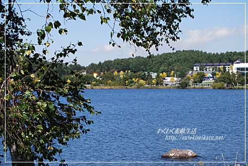 lakesirakaba-4
