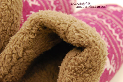 roomshoes-2