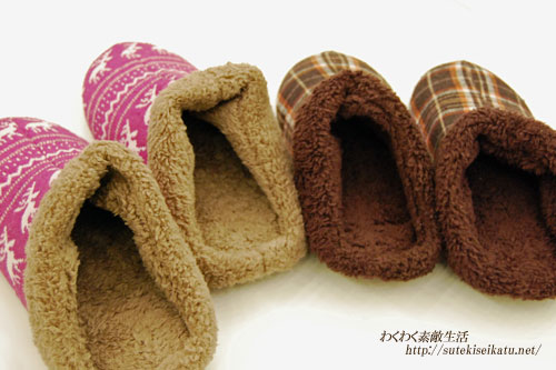 roomshoes-3