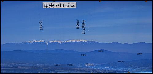 yatugatake-ropeway-5