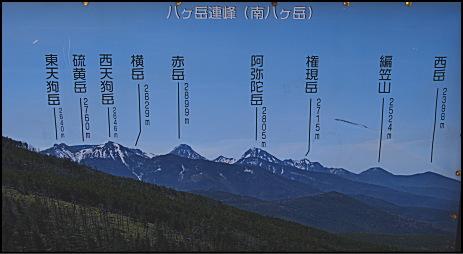yatugatake-ropeway-7