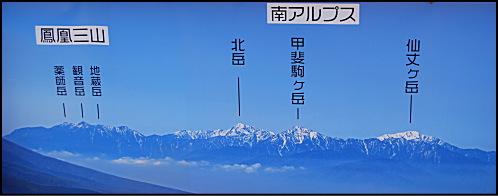 yatugatake-ropeway-9