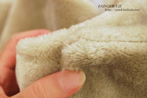 blanket-3