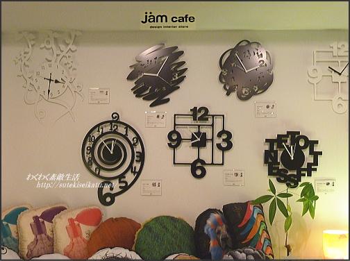jamcafe-4