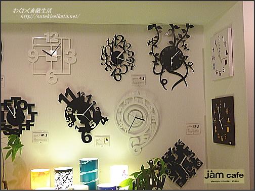 jamcafe-5