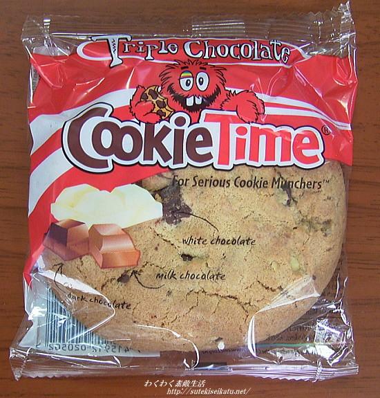 cookietime-2