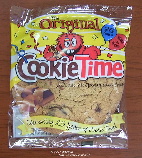 cookietime-3