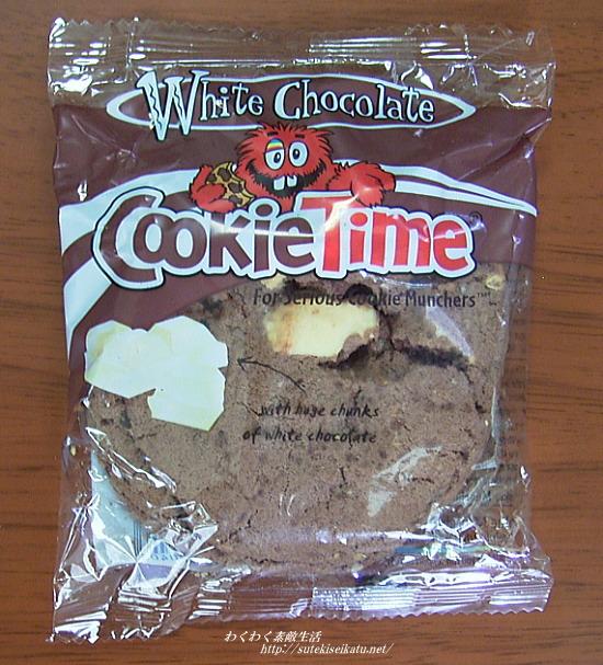 cookietime-4