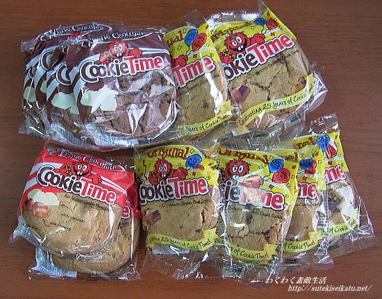 cookietime-6