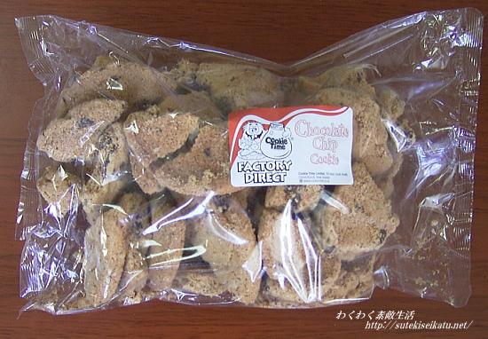 cookietime-7