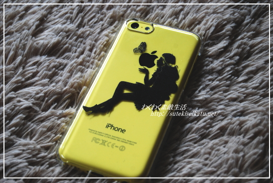 iphone-cover2