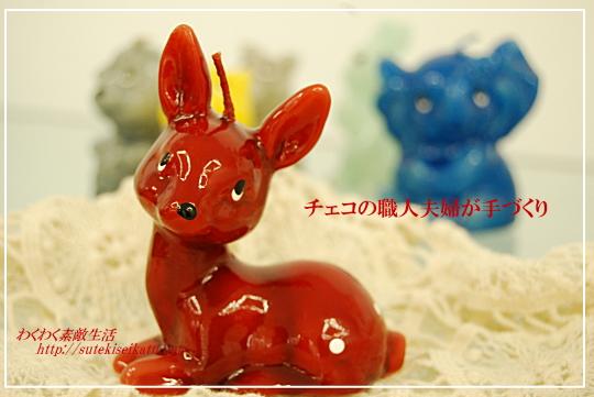 animal-candle-3
