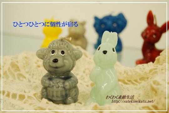 animal-candle-5