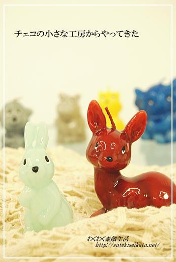 animal-candle-7