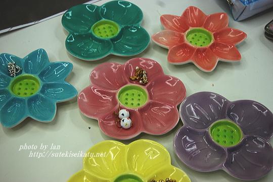flowerplate-1