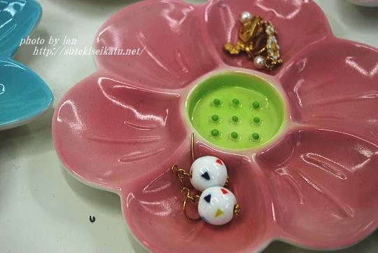 flowerplate-3
