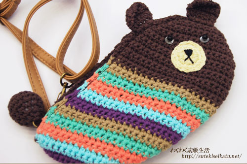 knitpouch-1