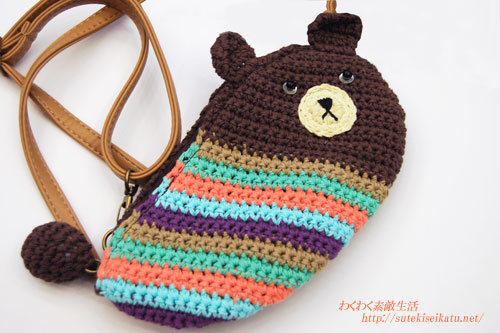 knitpouch-2