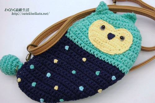 knitpouch-4