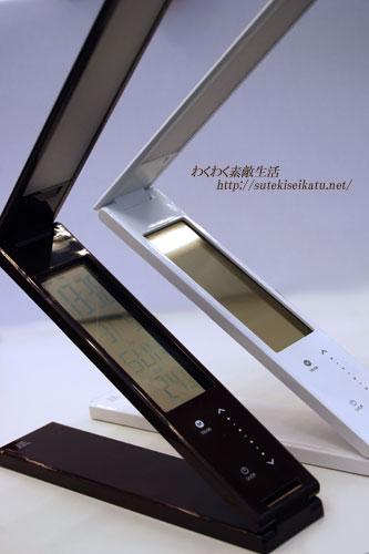 ledlight-1