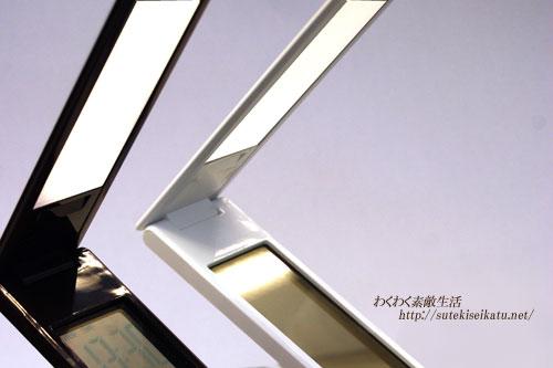 ledlight-7