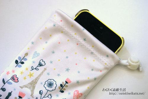 smartphonecase-1