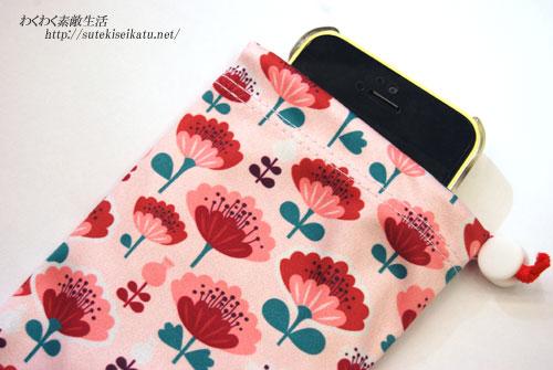 smartphonecase-2