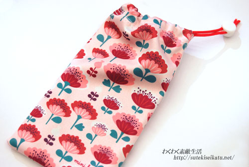 smartphonecase-4