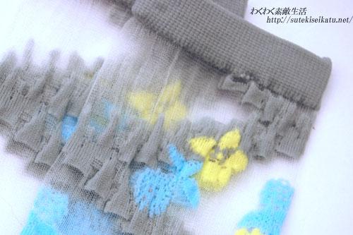 socks-11