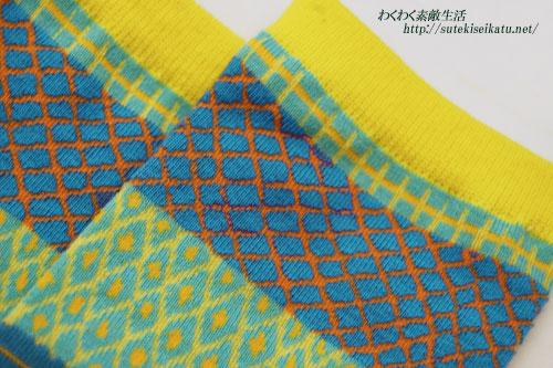 socks-5