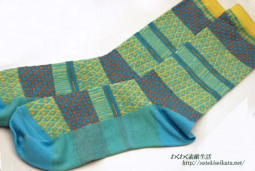 socks-6