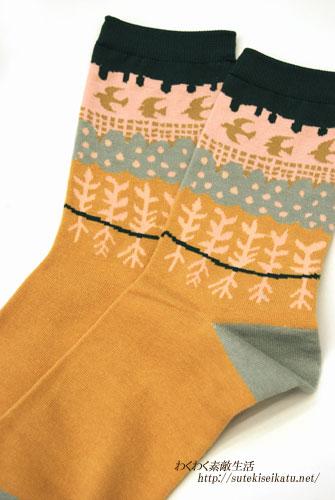 socks-7