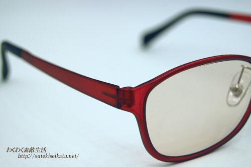 sunglasses-4
