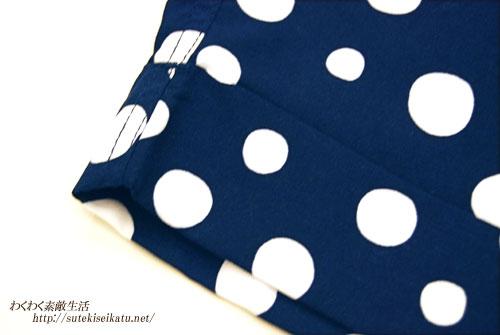 swimpants-3
