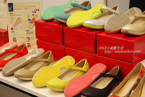 walkingballet-shoes-1