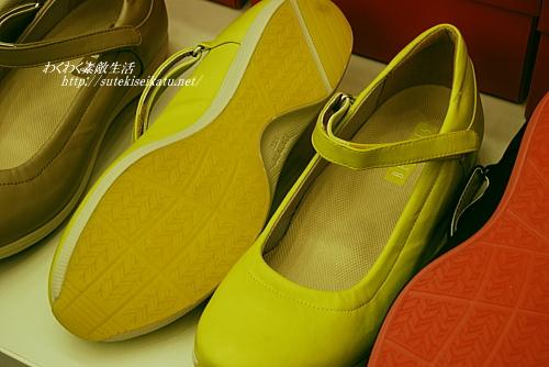 walkingballet-shoes-13