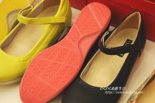 walkingballet-shoes-14