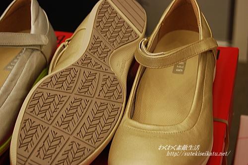 walkingballet-shoes-15