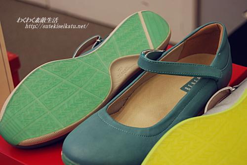 walkingballet-shoes-16
