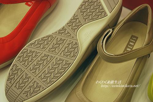walkingballet-shoes-17