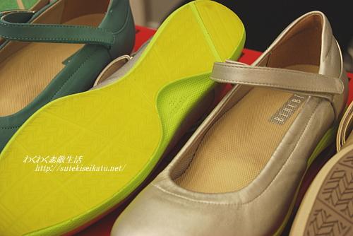 walkingballet-shoes-18
