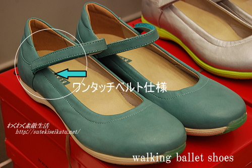 walkingballet-shoes-19