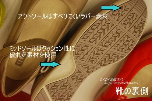 walkingballet-shoes-21