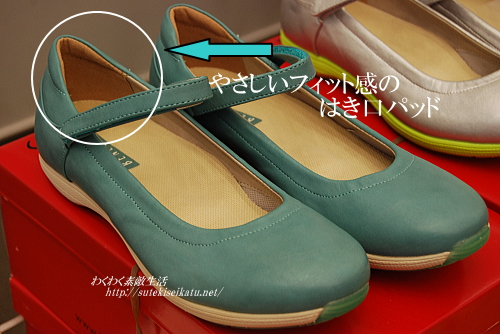 walkingballet-shoes-22