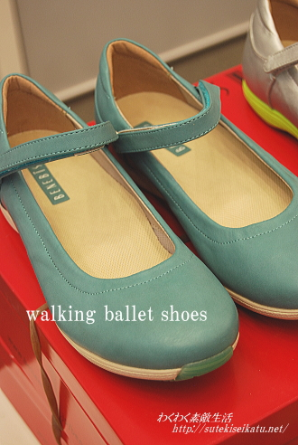 walkingballet-shoes-3